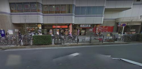 dele(ディーリー)ロケ地『ファーストキッチン田無店』