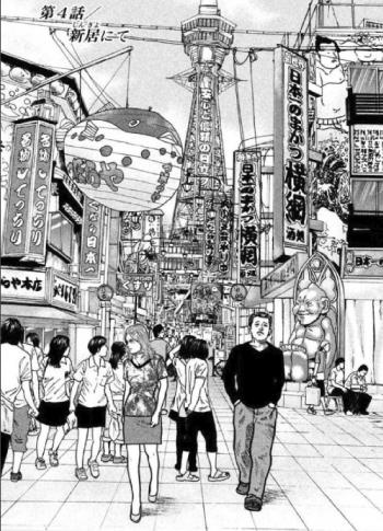 ザ・ファブルロケ地『通天閣本通り商店街漫画』