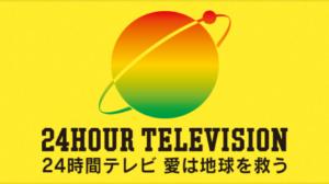 24時間テレビドラマヒーローを作った男石ノ森章太郎物語ロケ地・撮影場所
