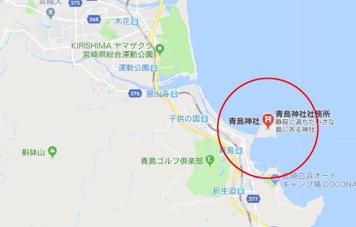 忘却のサチコロケ地『青島神社』