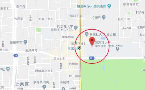 まんぷくロケ地『同志社大学 今出川キャンパス』