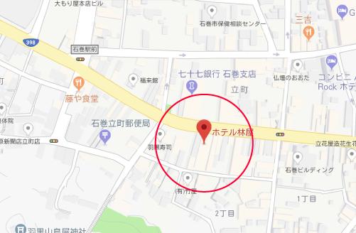 凪待ちロケ地『HOTEL HAYASHIYA駐車場グーグルマップ』