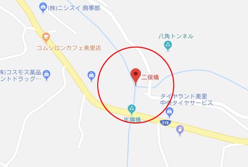 いだてん〜東京オリムピック噺〜ロケ地『二俣五橋グーグルマップ』