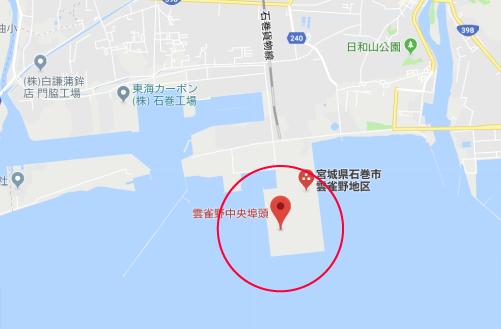 凪待ちロケ地『雲雀野中央埠頭』