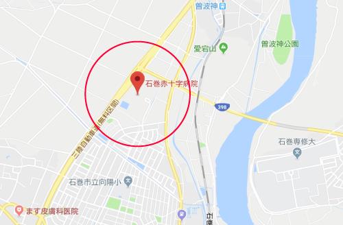 凪待ちロケ地『石巻赤十字病院グーグルマップ』