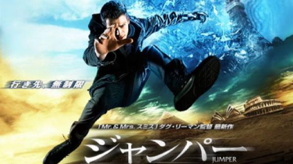 映画おすすめベストランキングSFジャンル3位【ジャンパー】