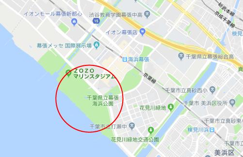 サバイバル・ウェディングロケ地『海浜幕張公園』