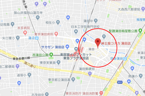 サバイバル・ウェディングロケ地『紳士服コナカ 蒲田店』
