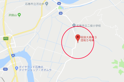 凪待ちロケ地『仮設大森第3団地5号棟』