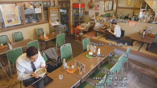 孤独のグルメ宮城出張編『食堂きかく』店内