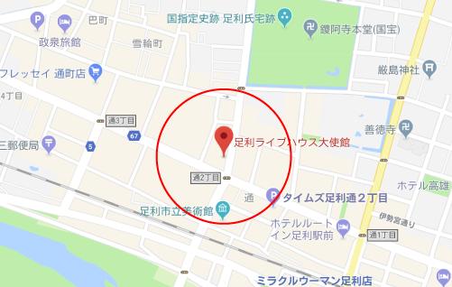 さよならくちびるロケ地『ライブハウス大使館グーグルマップ』