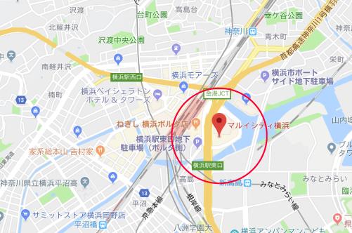 いつかこの雨がやむ日までロケ地『マルイシティ横浜』