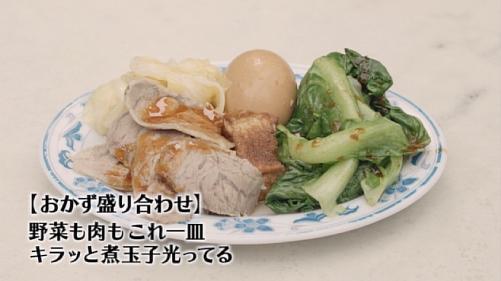 五郎セレクション『永楽担仔麵』おかず盛り合わせ