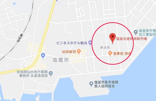 凪待ちロケ地『塩釜水産物仲卸市場グーグルマップ』