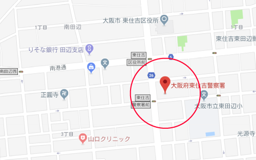 まんぷくロケ地『大阪府東住吉警察署前』
