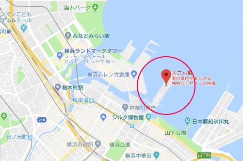 いつかこの雨がやむ日までロケ地『横浜大さん橋グーグルマップ』