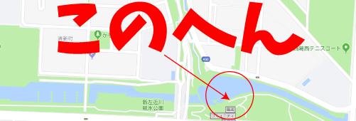 ヒモメンロケ地『新左近川親水公園』