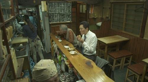 孤独のグルメ渋谷区恵比寿『さいき』店内