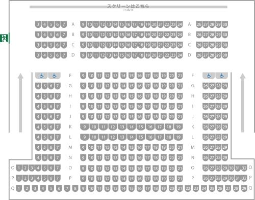 映画館の座席区分