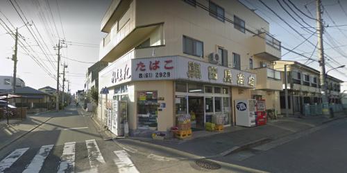 さよならくちびるロケ地『関田商店前』