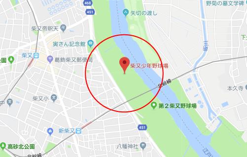 ヒモメンロケ地『柴又少年野球場』