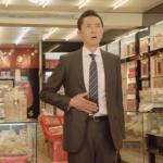 孤独のグルメ台湾台北編で五郎さんが行ったお店と五郎'sセレクション