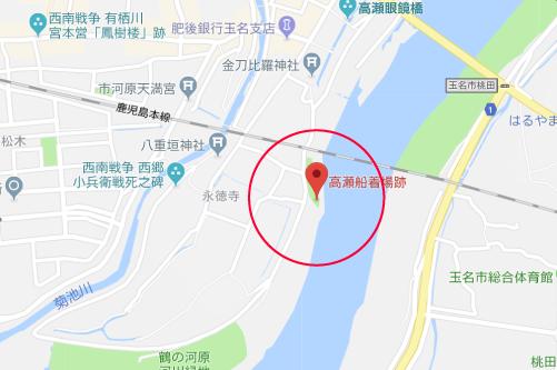 いだてん〜東京オリムピック噺〜ロケ地『高瀬船着場跡グーグルマップ』