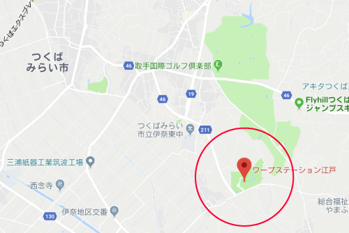いだてん〜東京オリムピック噺〜ロケ地『ワープステーション江戸』