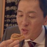 孤独のグルメ埼玉県越谷市千間台『廚Sawa』深夜に見ちゃダメ!