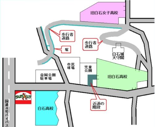 Last Letterロケ地『旧白石高校』マップ