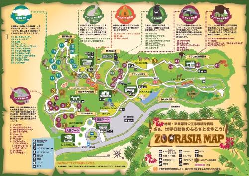 僕らは奇跡でできているロケ地『よこはま動物園ズーラシア』