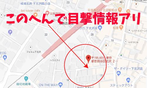 ヲタクに恋は難しいロケ地『東京都世田谷区北沢2丁目』