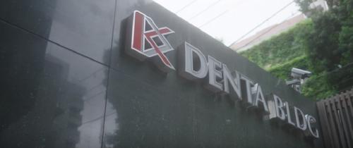 笑顔の向こうにロケ地『ケン・デンタリックス株式会社』