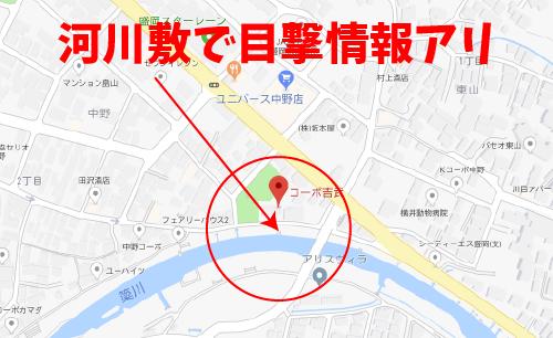 影裏『ロケ地盛岡市東中野片岡河川敷(コーポ吉武前)』