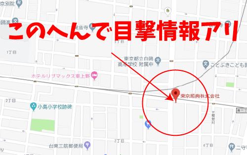 東野圭吾 手紙ロケ地『東京昭典株式会社前』