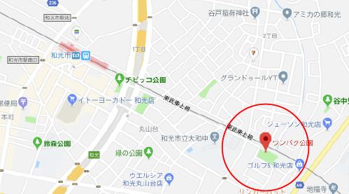 東京喰種2ロケ地『わんぱく公園』