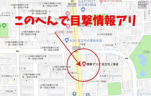 台風家族ロケ地『足立区竹ノ塚のアパート周辺』