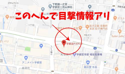 町田くんの世界ロケ地『宇都宮パルコ前の横断歩道』