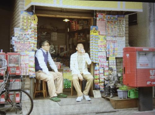 パンとスープとネコ日和『スダさん営む駄菓子屋は夢商店』