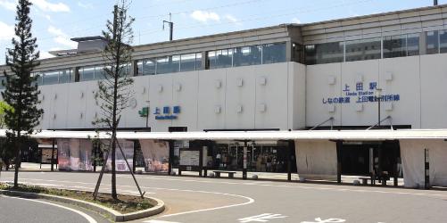 閉鎖病棟ロケ地『上田駅』