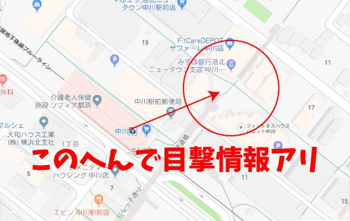 わたし、定時で帰りますロケ地『中川駅前広場』