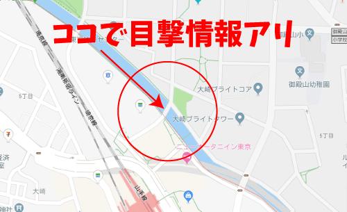 東京独身男子ロケ地『御成橋』