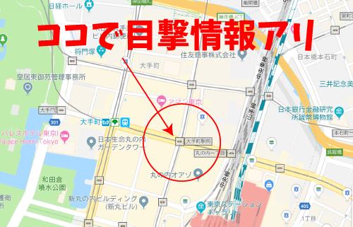 リーガル・ハートロケ地『大手町駅前交差点』