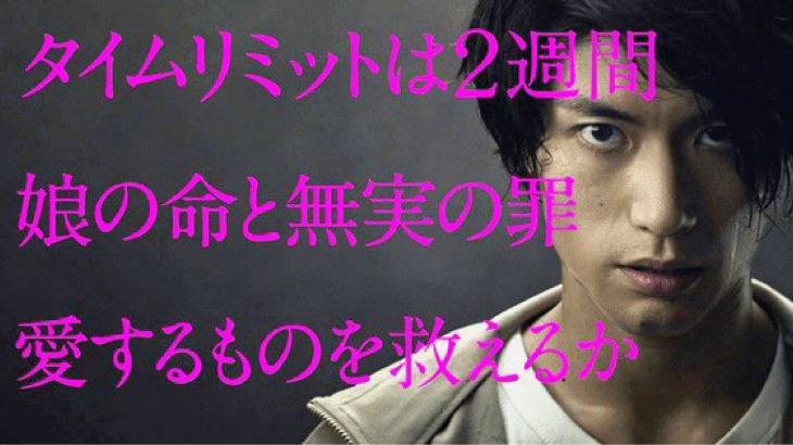 TWOWEEKSロケ地・撮影場所(三浦春馬・芳根京子目撃情報アリ)