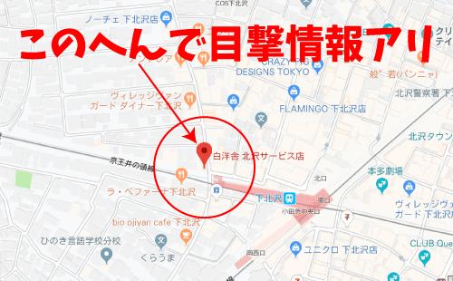 映画『劇場』ロケ地『下北沢駅前』