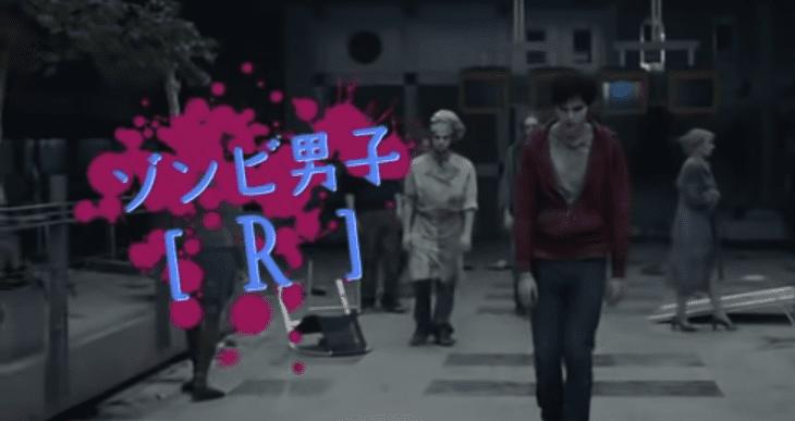 映画ウォームボディーズのネタバレ感想レビュー(結末アリ)