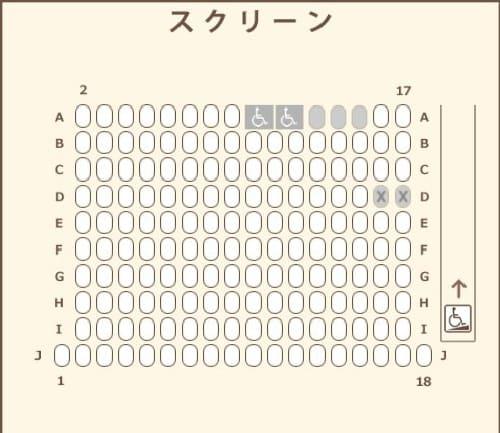 映画館の座席マップ